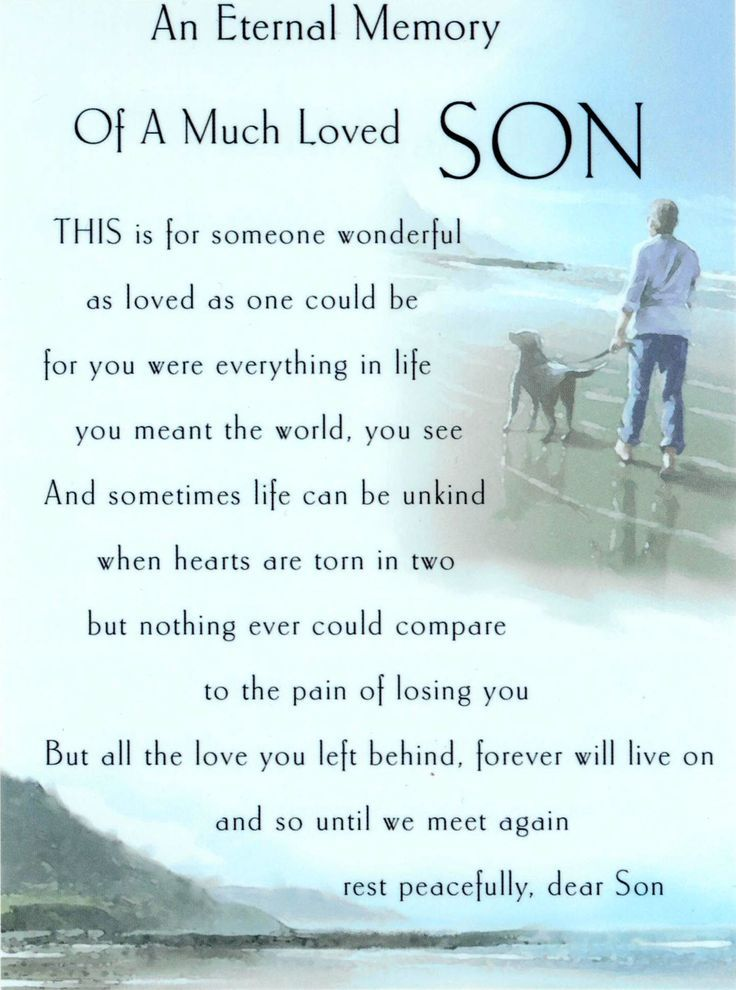 Eulogy for son from mom